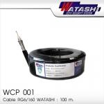 Cable 100M RG6/168 WATASHI#WCP001 (Black)
