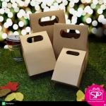 กล่องของขวัญทรงหูหิ้ว สีน้ำตาลธรรมชาติ มี 4 ขนาด (บรรจุ 50 กล่องต่อแพ็ค)