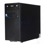 Desktop ASUS D320MT-0G4560009D Black Free USB Keyboard & Mouse