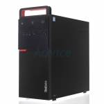 Desktop Lenovo ThinkCentre M700 (10GRS09400) Free Keyboard, Mouse,(ICT)งบ 16000