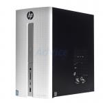 Desktop HP Pavilion 570-p025l (2CC42AA#AKL)