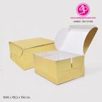 กล่องชิ้นเดียวฝาเปิดด้านบน สีทอง ขนาด 11 x 15 x 7 ซม. (บรรจุ 50 กล่องต่อแพ็ค)