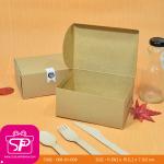กล่อง Snack สีน้ำตาล ขนาด 11.0 x 15.0 x 7.0 ซม. (บรรจุ 50 กล่องต่อแพ็ค)
