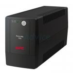 1100VA APC BX1100LI-MS