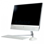 AIO Lenovo IdeaCentre 510-23ISH (F0CD00DRTA,White) Free Keyboard, Mouse
