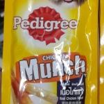 Pedigree chicken munch ขนมไขมันต่ำสำหรับสุนัขโตเต็มวัย หนึ่งโหล ราคา 518