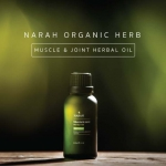 น้ำมันเข่า Muscle Joint Herbal Oil