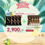 [ SET 5 ] Sye S ซายเอส ลดน้ำหนัก 4 กล่อง / Coffee (กาแฟลดน้ำหนัก) 4 กล่อง