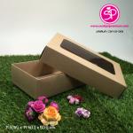 กล่องฝาครอบขนาด 11.6 x 19.5 x 5.0 ซม. สีธรรมชาติ มีหน้าต่าง (บรรจุ 50 กล่องต่อแพ็ค)