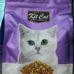Kit cat Chicken cuisine สูตรช่วยลดการเกิดก้อนขนอุดตัน เพิ่มเนื้อไก่อบแห้ง 1.2kg. 250รวมส่ง