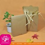 กล่องทรงถุง เปิดฝาบน สีคราฟธรรมชาติ ขนาด 5.0 x 15.3 x 20.5 ซม. (บรรจุ 50 กล่องต่อแพ็ค)