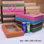 กล่องฝาครอบ ฝาสีต่างๆ ขนาด 20.0 x 33.0 x 5.0 ซม. มีหน้าต่าง