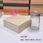กล่องลูกฟูกลอนเล็ก สีน้ำตาล ขนาด 20.0 x 20.0 x 7.0 ซม. (บรรจุ 25 กล่องต่อแพ็ค)