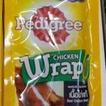 Pedigree chicken wrap ขนมไขมันต่ำสำหรับสุนัขโตเต็มวัย หนึ่งโหล 518รวมส่ง