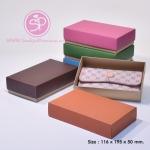 กล่องฝาครอบ ฝาสีต่างๆ ขนาด 11.6 x 19.5 x 5.0 ซม. ไม่มีหน้าต่าง