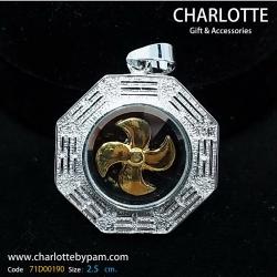 จี้กังหัน แชกงหมิว ทรงกลม 8 เหลี่ยม ใบพัดทอง สลักอักษรจีน