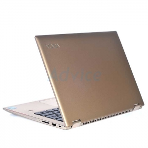 Notebook Lenovo Yoga520-80X800YTTA (Gold)