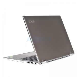 Notebook Lenovo Yoga520-81C8007MTA (Gray)