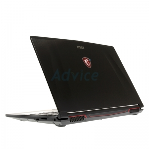 Notebook MSI GP62MVR 7RFX-1243TH Leopard Pro (Black)