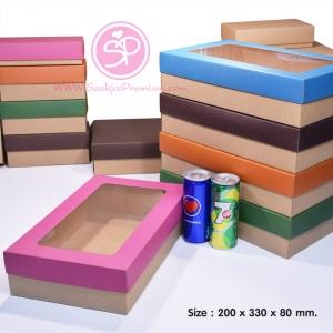 กล่องฝาครอบ ฝาสีต่างๆ ขนาด 20.0 x 33.0 x 8.0 ซม. มีหน้าต่าง