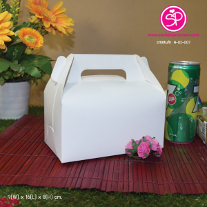 กล่องหูหิ้ว สีขาว ขนาด 9 x 16 x 8 ซม (ปริมาตรบรรจุ) (บรรจุ 50 กล่องต่อแพ็ค)