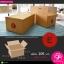 กล่องไปรษณีย์ E ขนาด 24 x 40 x 17 ซม. (บรรจุ 20 กล่อง ต่อ แพ็ค) thumbnail 1