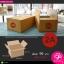 กล่องไปรษณีย์ 2A ขนาด 14 x 20 x 12 ซม. (บรรจุ 20 กล่อง ต่อ แพ็ค) thumbnail 1