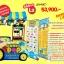 ค่าแฟรนไชส์สายไหมป๊อปคอร์น CandyPOP - ไซส์ L2 thumbnail 1