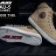 รวมรองเท้าการ์ดแบรนด์ AUGI ทุกรุ่น thumbnail 16