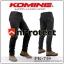 กางเกง Komine PK-718 Superfit thumbnail 3