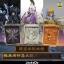 เปิดจอง Jacksdo Appendix clothbox Athena - Hades - Poseidon
