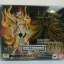 Bandai Saint Cloth Myth EX Leo Aiolia God Cloth