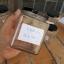 ขวดแยม สี่เหลี่ยม ฝาล็อก 380cc 12.6 oz