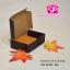 กล่องสบู่ ขนาด 6.5 x 9.5 x 3 ซม (บรรจุแพ็คละ 50 กล่อง) thumbnail 5