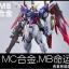 Metalgearmodels Metalbuild Destiny Gundam