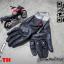 ถุงมือ Taichi RST410 thumbnail 3
