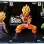 Dragonball Z Dramatic Showcase 1st Season vol.1-2 Gohan and Goku and Cell ครบเซต 3ตัว