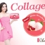 Chame Collagen White Strawberry (ชาเม่ คอลลาเจน ไวท์สตรอเบอรี่) 1 กล่อง thumbnail 2