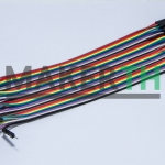 Jumpper wire 20 cm [Female to Male]