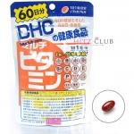 DHC Multi Vitamin (60วัน) รวมวิตามินที่จำเป็นต่อร่างกาย ประกอบด้วยวิตามินที่ช่วยบำรุงสุขภาพและสมอง ทานตัวนี้ตัวเดียวได้รับวิตามินครบถึง13 ชนิด สำเนา สำเนา