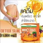 BIO C Detox Slin 15,000 mg. Garcinia + Fiber By COLLYNAผลิตภัณฑ์เสริม อาหาร คอลลี่น่า ไบโอซี ดีท็อกซ์ สลิน