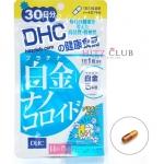 DHC Platinum nano (30วัน) ผิวเปล่งประกายอย่างเจิดจรัส ขาวกระจ่างใส มีออร่าสุดๆ เหมาะสำหรับผิวที่ไวต่อแสงแดด เห็นผลจริง ยอดฮิตสุดๆของสาวญี่ปุ่นในตอนนี้