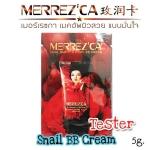 Merrez'ca Snail Smooth Pore BB Cream SPF45 PA++ บีบีหอย ,