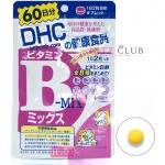 DHC Vitamin B-MIX (60วัน) รักษาและป้องกันการเกิดสิว ลดปัญหาสิวเสี้ยน สิวอุดตัน ผดผื่นบนใบหน้าได้ดี ช่วยให้หน้าเนียนเรียบ **ขายดีมาก ราคาเกินคุ้ม** สำเนา สำเนา