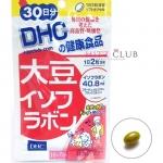 DHC Daisu Isofura Bon (30วัน) สกัดจากถั่วเหลืองช่วยเกี่ยวกับสิว ลดรอยแดงสิว ลดสิวอุดตัน ช่วยปรับความสมดุลของฮอร์โมนในร่างกาย เพื่อความงามของคุณผู้หญิง สำเนา