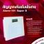 สัญญาณกันขโมยไร้สาย : Hi-view Alarm-191 Super S : Sim Card thumbnail 1