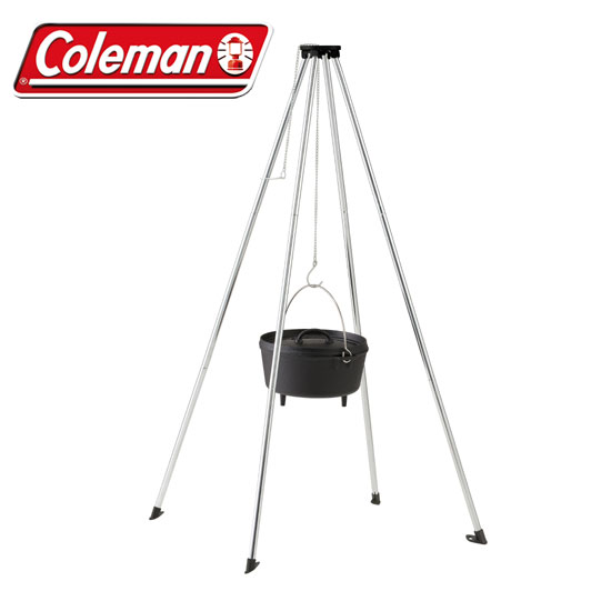 Coleman Fireplace Stand