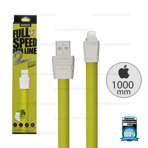 สายชาร์จ Full Speed2 (i5/i6/i7) Lightning 1 เมตร Remax สีเขียว