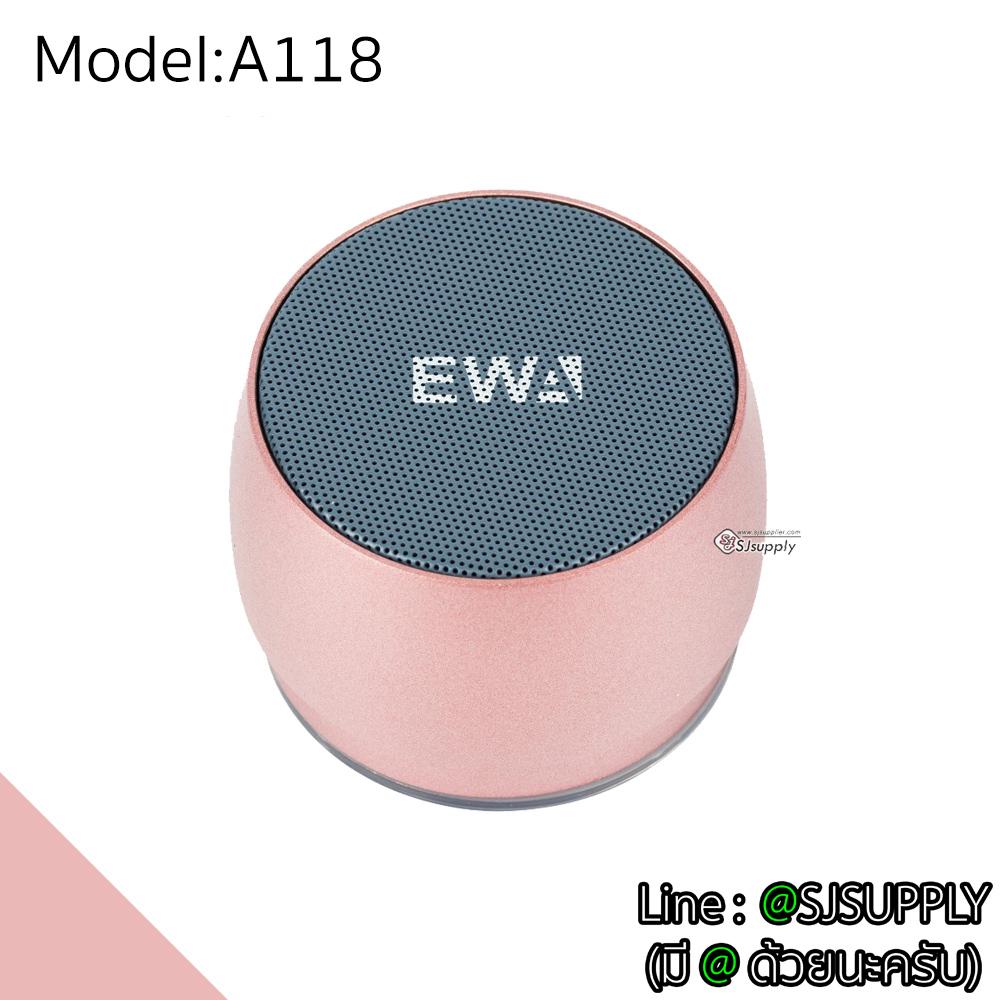 ลำโพงบลูทูธ EWA A118 สีโรสโกลด์ BKK