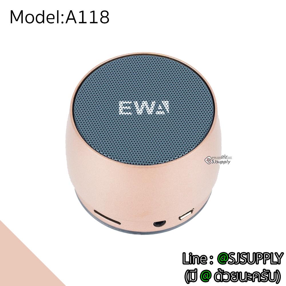 ลำโพงบลูทูธ EWA A118 สีทอง BKK